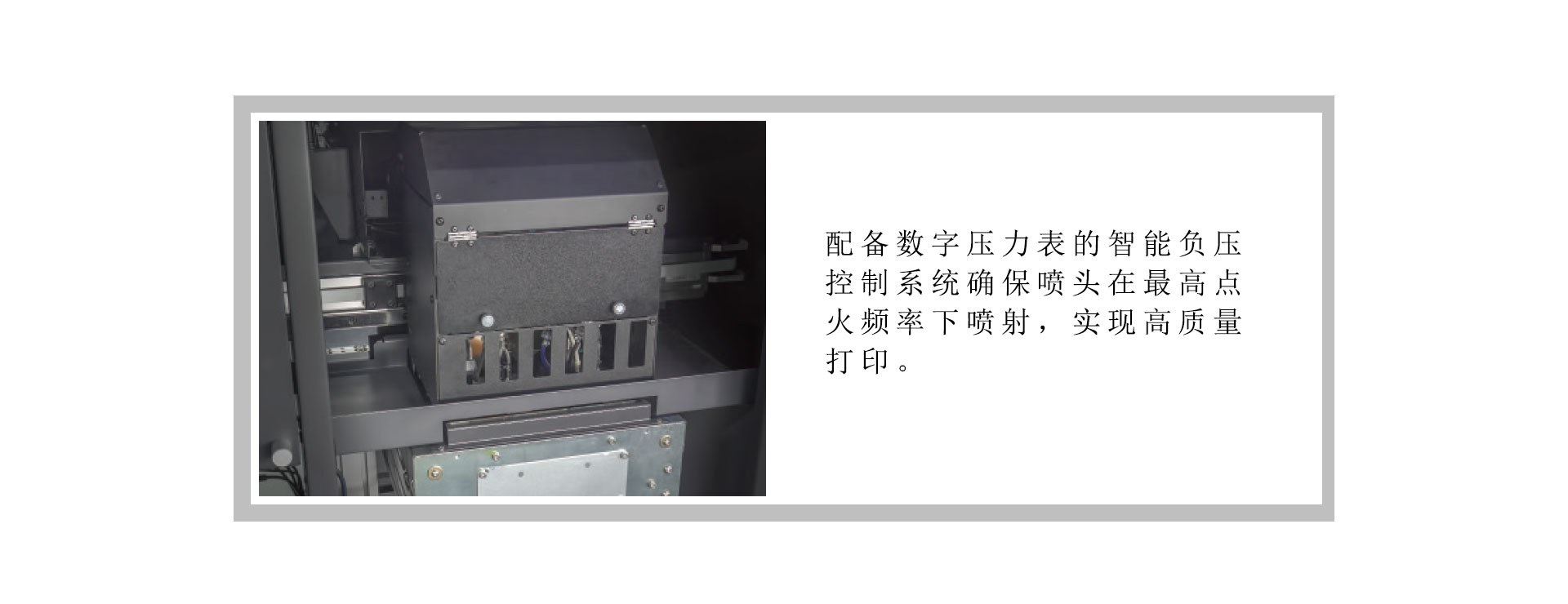 飞鱼(T恤/裁片)数码印花机